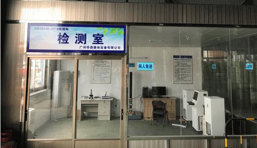 竞博电竞竞猜生产商-广州竞博体育官网下载DISEN生产基地