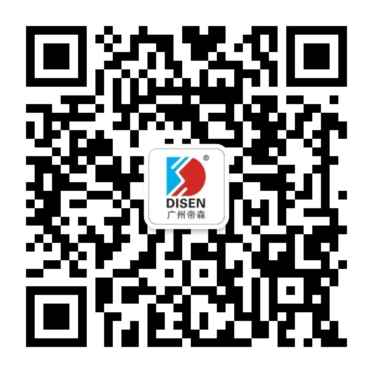 竞博体育官网下载官网-微信二维码