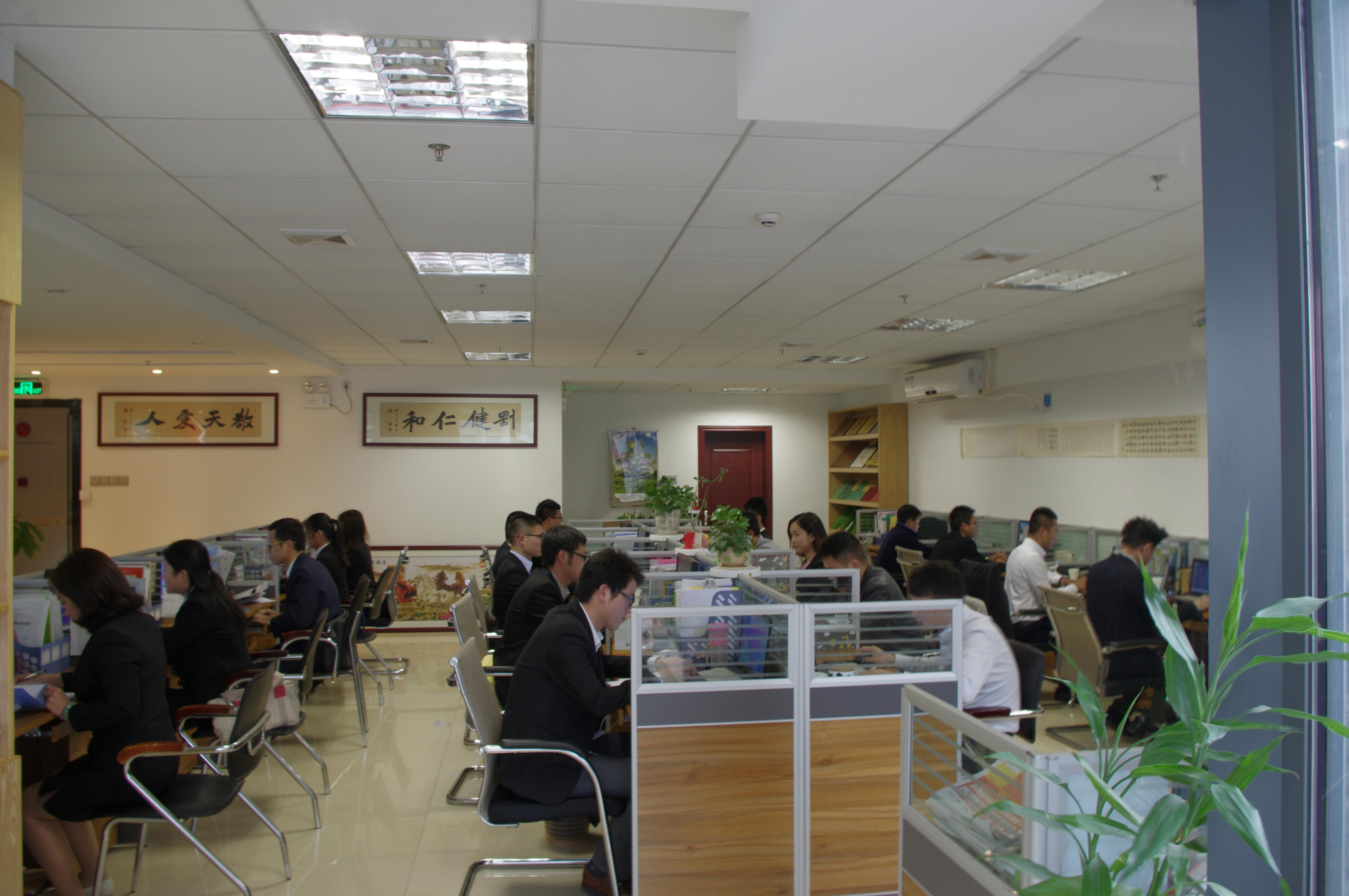 竞博电竞竞猜生产商-广州竞博体育官网下载DISEN组织机构